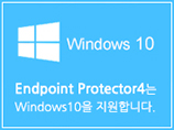 Windows 지원